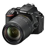 Nikon D5600 18-140/3.5-5.6 AF-S DX Nikkor G ED VR - Cámara Digital