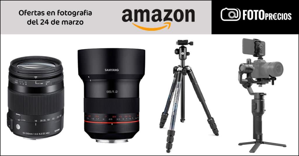 FotoPrecios mínimos del 24 de marzo en Amazon.