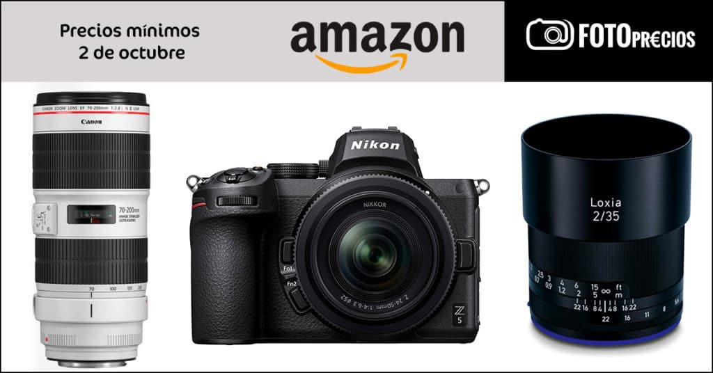 Precios mínimos de fotografía en Amazon del 2 de cotubre.